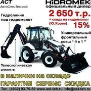 Поставка экскаваторов-погрзучиков Hidromek