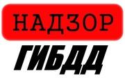 Бесплатная помощь автоюриста в Кирове.
