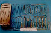 Медицинское оборудование по оптовым ценам