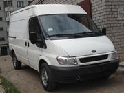 Продаю Ford Transit (грузовой микроавтобус)